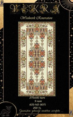Bohemian Rug, Rugs, Home Decor, Farmhouse Rugs, Interior Design, Home Interior Design, Floor Rugs, Rug, Home Decoration