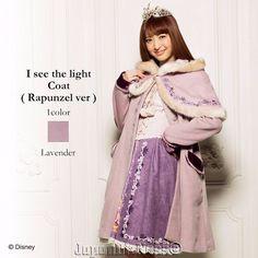 """New Secret Honey Disney Rapunzel from Tangled """"I See The Light"""" Cape & Coat Set #SecretHoney"""