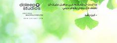 إذا أردت أن تتحكم في جاهل عليك أن تغلّف كل باطل بغلاف ديني #business #entrepreneur #fortune #leadership #CEO #achievement #greatideas #quote #vision #foresight #success #quality #motivation #inspiration #inspirationalquotes #domore #dubai #abudhabi #uae  www.doleep.com