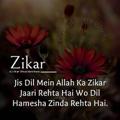 Shyari Quotes, Hadith Quotes, Quran Quotes, Wisdom Quotes, Best Quotes, Funny Quotes, Qoutes, Muslim Love Quotes, Beautiful Islamic Quotes