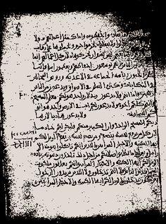 Escritura griega.  Manuscrito del siglo IX conteniendo Mateo 23:3-15