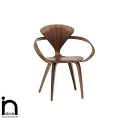 Armchair - Chaise - Norman Cherner