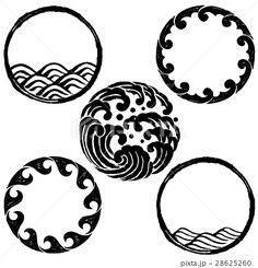Pattern Design, Print Design, Logo Design, Graphic Design, Japan Logo, Japanese Patterns, Japanese Art, Japanese Family Crest, Farm Logo