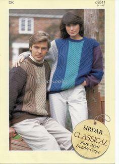 Ladies / mens  sweater / jumper with cables and round by Hobohooks
