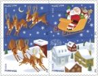 """St. Nick begins navigating the nation's mail stream tomorrow to the tune of 750 million Santa and Sleigh Forever stamps. The stamp art was inspired by the 1823 poem by Clement C. Moore, """"A Visit from St. Nicholas,"""" also known as """"The Night Before Christmas"""" or """"Twas the Night Before Christmas."""" Available nationwide Saturday, Oct. 13, in booklets of 20, the stamps can be purchased online at usps.com/shop or by calling 800-STAMP-24 (800-782-6724).  (PRNewsFoto/U.S. Postal Service)"""