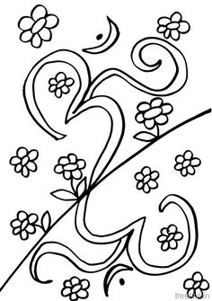 31 Best Abstract Flower Coloring Pages Images On Pinterest In 2019