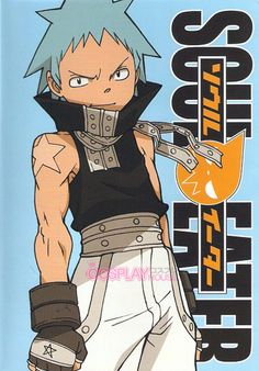 Soul Eater -- Black Star Cosplay Wig Version 01 :: Soul Eater ...