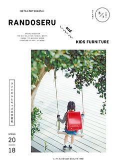 Furniture For Sale Online Editorial Design Magazine, Magazine Design Inspiration, Magazine Layout Design, Layout Inspiration, Graphic Design Inspiration, Dossier Photo, Lookbook Design, Web Design, Leaflet Design