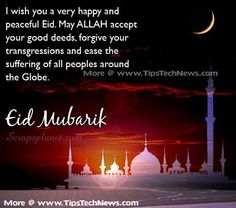 276 best eid mubarak images on pinterest in 2018 eid mubarak eid mubarak wishes happy eid quotes sms status sayings messages image m4hsunfo
