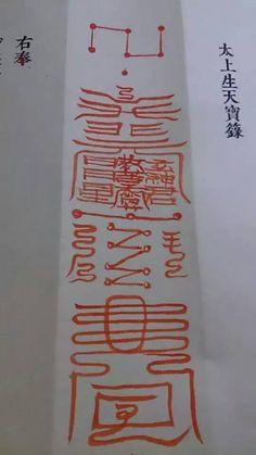 Buddhism Vs Taoism