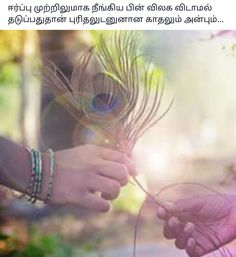 Love Feeling Images, Me Quotes, Qoutes, Tamil Kavithaigal, Tamil Love Quotes, Good Thoughts Quotes, Poems, Status Quo, Feelings