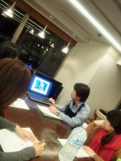 It is under study hard tonight also.