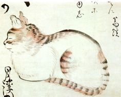 GOSHUN, Matsumura - Japanese, 1752-1811, Seated Cat, detail from a hanging scroll painted in ink and colour on papar, Metropolitan Museum of Art.