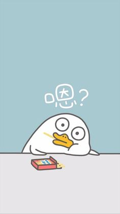 Duck Wallpaper, Iphone Background Wallpaper, Kawaii Wallpaper, Duck Cartoon, Cartoon Memes, Cartoon Pics, Duck Memes, Duck Illustration, Funny Duck