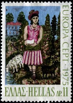 "1975 Grecia - Europa - (CEPT, tema comune) - Pittura: Theofilos - ""Girl with hat"" Postage Stamp Art, Going Postal, Girl With Hat, Stamp Collecting, Poster, My Arts, History, Artist, Crafts"