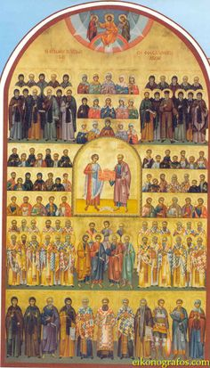 Detailed icon of All Saints of Thessaloniki. At the center of all the many Saints depicted is St. Demetrios and St. Paul:  You are witnesses, and God also, how holy and righteous and blameless was our conduct toward you believers. For you know how, like a father with his children, we exhorted each one of you and encouraged you and charged you to walk in a manner worthy of God, who calls you into his own kingdom and glory. -1 Thessalonians 2:10-12(ESV) Jesus Wife, 1 Thessalonians 2, Byzantine Icons, Orthodox Icons, Thessaloniki, New Testament, All Saints, Word Of God, Jesus Christ