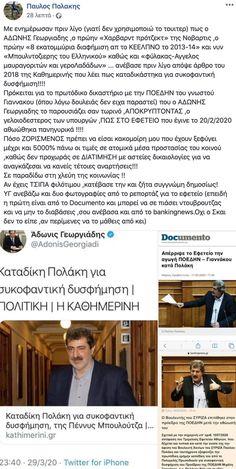 Σκληρή απάντηση του Παύλου Πολάκη σε ανάρτηση του Άδωνι Γεωργιάδη Olympia