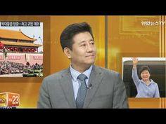 [뉴스현장] 박 대통령, 시진핑 주석과 특별오찬…중국 각별 배려