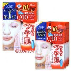 ✿Da chúng ta bắt đầu xuất hiện dấu hiệu lão hóa từ năm 20 tuổi nếu không được chăm sóc thường xuyên. Để bổ sung các dưỡng chất cần thiết, mặt nạ Kosé Q10 có thành phẩn chính là Coenzyme Q10 và Glicerin (thành phần chính giúp trong kem dưỡng ẩm) giúp nuôi dưỡng sâu từ bên trong cấu trúc da cho bạn làn da mịn màng và căng bóng. ✿Da bạn sẽ trở nên mịn màng mềm mại sau mỗi lần sử dụng mặt na Kosé Q10 và hiệu quả rõ nhất sau 2 – 3 lần sử dụng mỗi tuần.