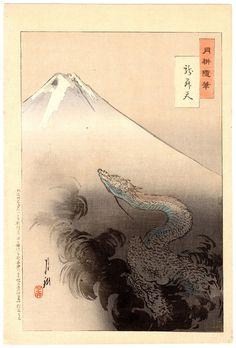 Lotto 00777 N.1 xilografia ukiyo-e Ogata Gekko MONTE FUJI E DRAGO Anno: 1897 Condizioni: ottime Dimensioni: 25 x 37 cm