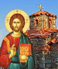Παναγία Ιεροσολυμίτισσα : Έφθασε η ώρα οι Έλληνες να δοξάσουν τον Χριστό
