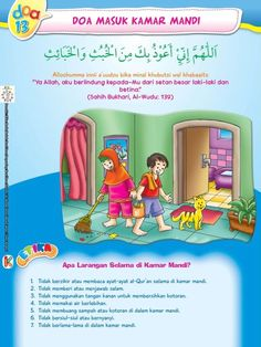 Hijrah Islam, Doa Islam, Ramadan Day, Islamic Posters, Islam For Kids, Learn Islam, Prayer Verses, Islamic Messages, Islamic Inspirational Quotes