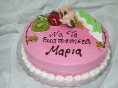 ευχες και φωτογραφιες για γιαννηδες - Αναζήτηση Google Birthday Wishes, Happy Birthday, Birthday Cake, Name Day, Holidays And Events, Food To Make, Birthdays, Desserts, Gifts