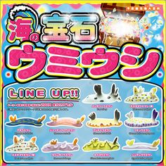 TAKARATOMY A.R.T.S miniature Gachapon All 6 set Gashapon mascot toys