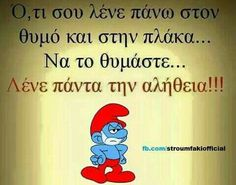 Smart Quotes, Wise Quotes, Book Quotes, Qoutes, Inspirational Quotes, Cool Words, Wise Words, Religion Quotes, Greek Quotes