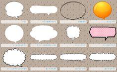 フキダシデザイン 定番の吹き出しのフォトプロップスが作りたいならこちら! コミックみたいでかわいい〜。