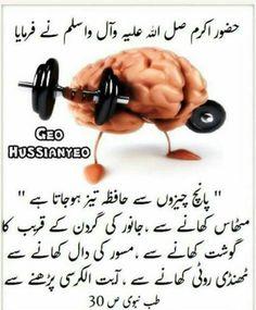 Urdu Quotes Manto Lines Urdu Lines Urdu Lines . Prophet Muhammad Quotes, Hadith Quotes, Ali Quotes, Muslim Quotes, Religious Quotes, Qoutes, Duaa Islam, Islam Hadith, Allah Islam