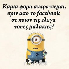 The Best 26 Funny Pictures Of 2019 Funny Greek Quotes, Funny Quotes, Funny Memes, Jokes, My Minion, Minions, Ancient Memes, Patience, Picture Video