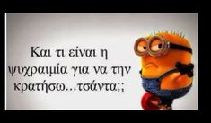 Greek Quotes, Talk To Me, Wise Words, Minions, Funny Quotes, Hilarious, Jokes, Lol, Sayings