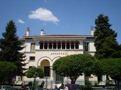 Πως λεγόταν η Αθήνα πριν ονομαστεί… Αθήνα; Places To Visit, Mansions, House Styles, Home Decor, Decoration Home, Manor Houses, Room Decor, Villas, Mansion