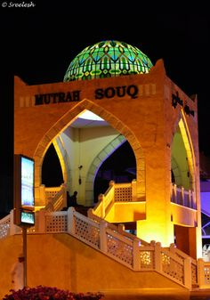 Muttrah Souq. view on Fb https://www.facebook.com/OmanPocketGuide  photo: Sreelesh Photography #oman