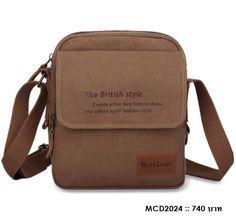 กระเป๋าสะพายแคนวาส รุ่น A11MCD2024BN - สีน้ำตาล