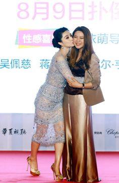 Fan Bingbing - 'One Night Surprise' Beijing Premiere Fan Bingbing in Elie Saab Couture