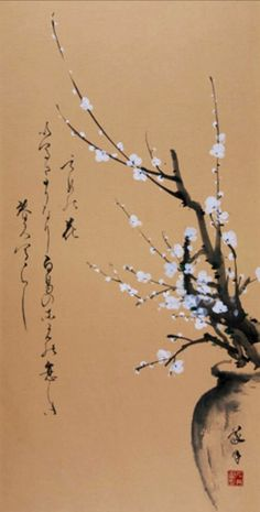 White plum blossom, ink painting by Kazuo Ishii.