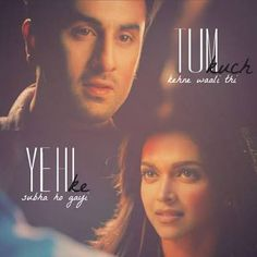 Image result for yjhd images