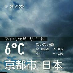 雨降りそう。