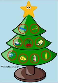άρθρωση ρ μεσαία θεση Christmas Ornaments, Holiday Decor, Home Decor, Decoration Home, Room Decor, Christmas Jewelry, Christmas Decorations, Home Interior Design, Christmas Decor