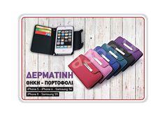Δερμάτινη Θήκη Πορτοφόλι για iPhone - Samsung Samsung S5, Iphone 6, Wallet, Purses, Diy Wallet, Purse