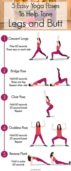 Easy Yoga Moves to Tone Your Legs and Butt|Pinterest: @theculturetrip