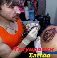 Сергей  Рангин