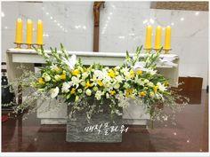 부활절 꽃꽂이 : 네이버 블로그 Church Flower Arrangements, Church Flowers, Floral Arrangements, Altar Decorations, Diy Centerpieces, Diy And Crafts, Plants, Church Ideas, Home Decor