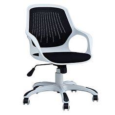 Office Chairs | Desk Chairs, Mesh