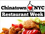 Laura at 89thandbroke.com wrote this piece about Chinatown Restuarant Week (March 7, 2012)
