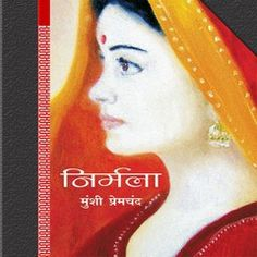 Nirmala by Munshi Premchand ebook pdf