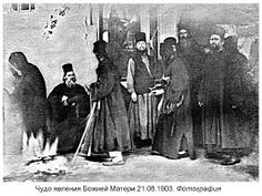 MYSTAGOGY: In 1903 a Photo of the Virgin Mary Was Taken on Mount Athos
