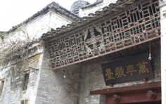 Xingping, an old town with a history of more than 1300 years. Apart from the well preserved ancient architectures, Xingping boasts some of the best natural scenery around the area.